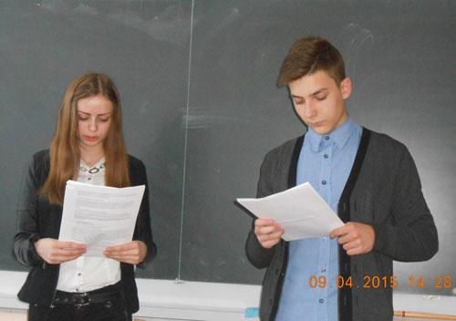 Научно-практическая конференция в гимназии г. Кобрина