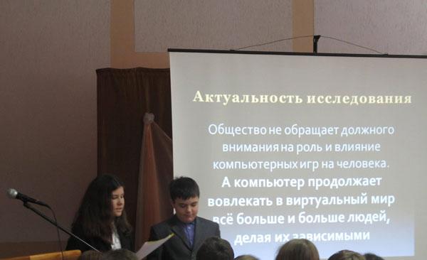 Конкурс исследовательских работ гимназия Кобрина